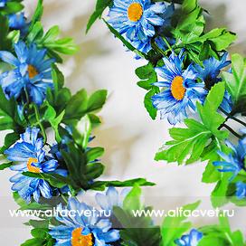 цепь лиана с ромашками цвета синий 12