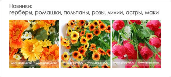 Интернет-магазин цветов в спб